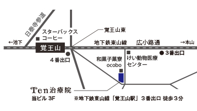 愛知県名古屋市千種区覚王山・はりきゅう・アーユルヴェーダ・波動の治療院の地図